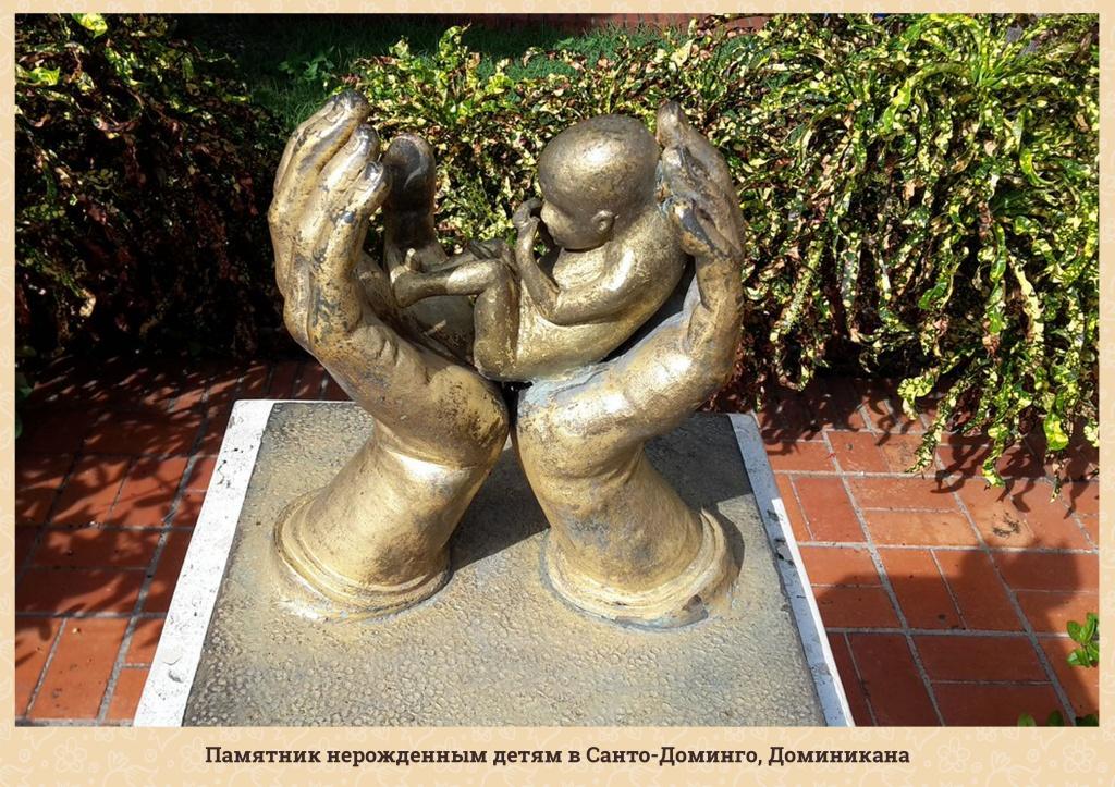 памятник нерожденным детям во всем мире фото начинающий