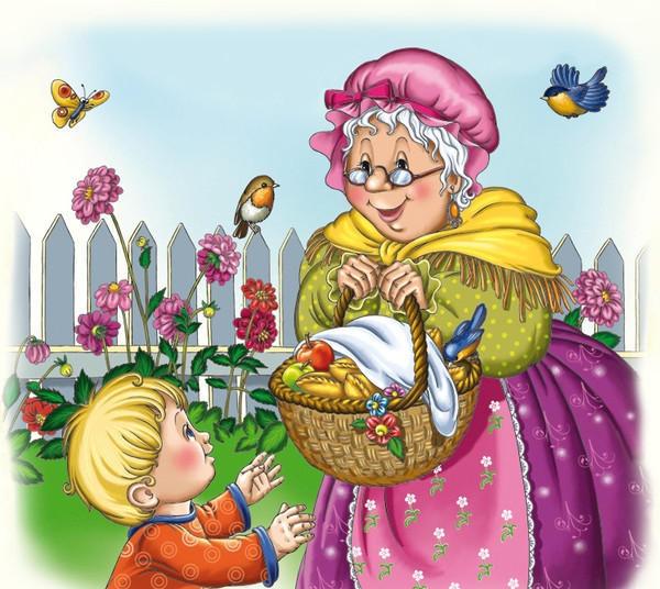 Бабушка с внуками открытки